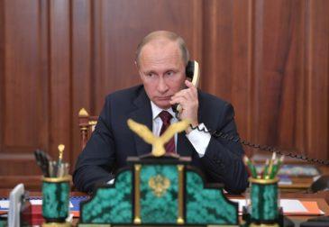 Путин и Трамп обсудили по телефону ряд международных тем