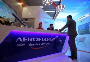Акции Аэрофлота обрушились на фоне катастрофы в Шереметьево