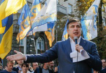 Саакашвили снова украинец