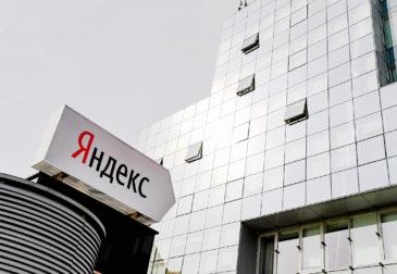 Яндекс отказывается передавать ФСБ ключи для дешифровки данных пользователей