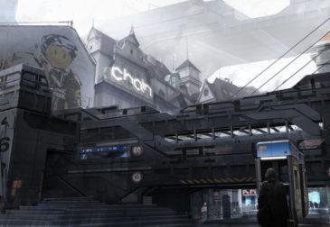 Прага 2029