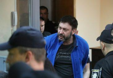 Вышинский остается под арестом