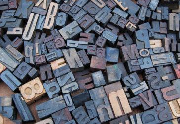 Время типографии!