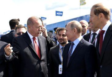 Срочный визит Эрдогана в Москву: мороженое, Су-57 и сирийский вопрос
