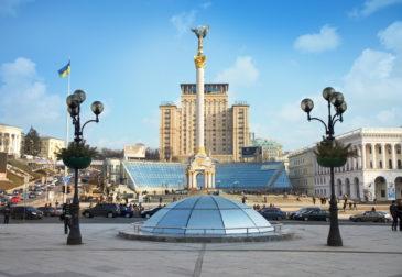 Россияне смогут получить украинское гражданство по упрощенной схеме