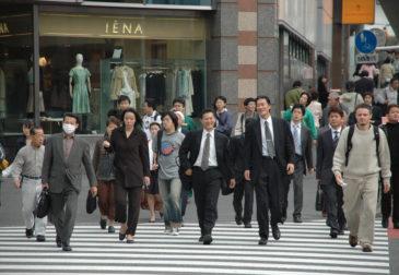 Вакансия на должность китайского шпиона в социальной сети LinkedIn