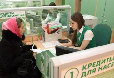 """Бывшие участники конкурса """"Лидеры России"""" предложили простить всем кредиты"""