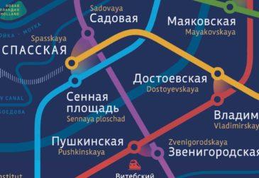 Красивую схему метро в вагоны Петербурга!