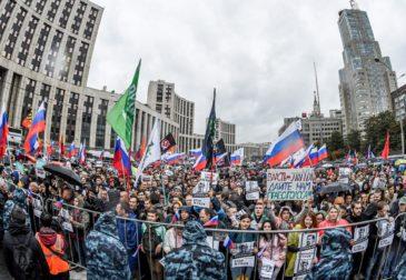 «Отпускай!» В центре Москвы прошел массовый митинг в поддержку политзаключенных