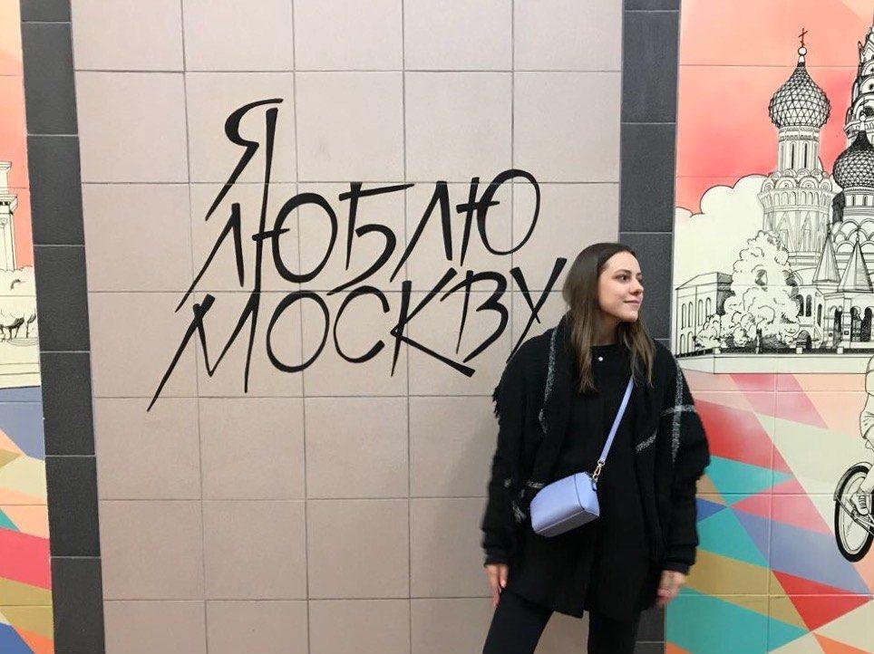 Наталья Грачёва