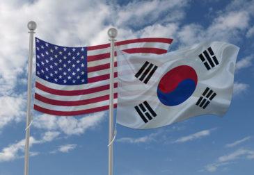 В резиденцию посла США проникли студенты Кореи