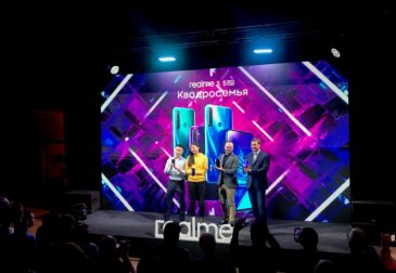 «Лучшие в своей ценовой категории» — компания Realme презентовала свои новые смартфоны Realme 5 и 5 Pro