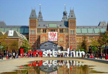 Национальный ребрендинг: теперь только Нидерланды