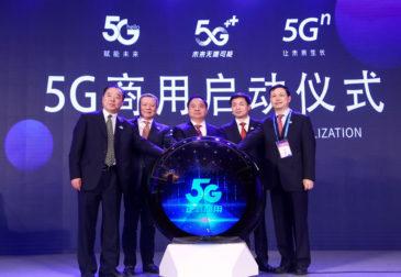 Китай разрабатывает сети 6G наперекор американским санкциям