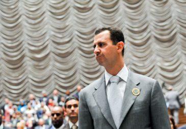 Сирийская недвижимость в «Москва-Сити»