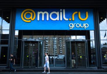 Сбербанк покупает долю в Mail.ru Group