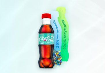 Новая Coca-Cola в бутылке из океанического пластика