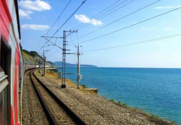 Дан старт поездам в Крым