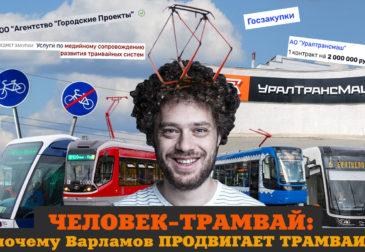 Варламов снял нативную рекламу мусорного полигона в Шиесе, а блогер Камикадзе Ди его разоблачил