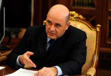 Новое лицо на должности главы Правительства Российской Федерации