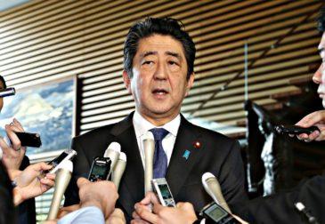 Японский журналист задержан в России за сбор секретных данных