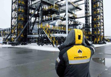 США ввели санкции против Роснефти из-за сотрудничества с Венесуэлой