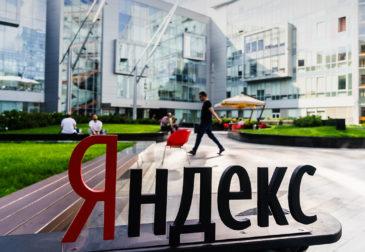 Яндекс убрал курсы валют с главной страницы, по директиве из Кремля