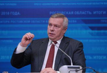Василий Юрьевич Голубев: жизнь губернатора в Ростовской области