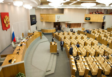 Госдума приняла закон о дистанционном голосовании и по почте