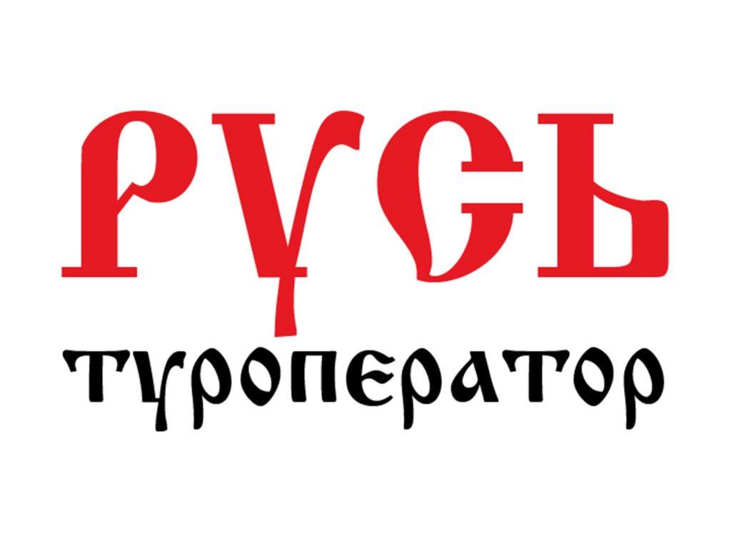 5394be8cab8bd2a147f835efe75ac123 1024x768 - Народный рейтинг туроператоров россии