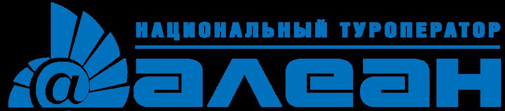 alean 1024x225 - Народный рейтинг туроператоров россии