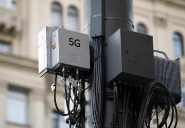 5G – успех или поражение человечества?