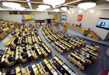 Какие новые законы вступают в силу с 1 октября?