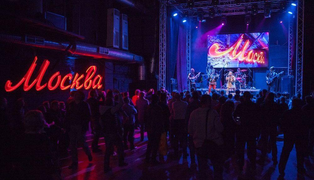 Ночные клубы москвы вакансии на выходные ночные клубы москвы работают ли