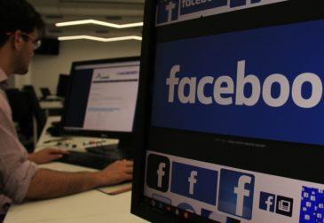 Сегодня личное, завтра публичное:  Instagram обвиняют в слежке за пользователями