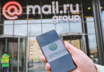 Сбербанк и Mail.ru Group VS Яндекс: совместное предприятие покупает «Кухню на районе»