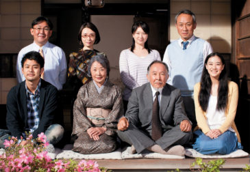 Аренда семьи – это норма для Японии