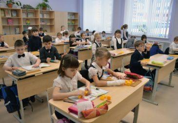 Тюменская школа: инсценировка захвата заложников на уроке