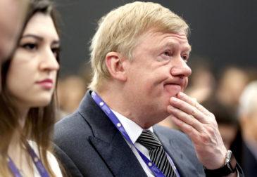 """Анатолий Чубайс – пенсионер или новый """"начальник Арктики"""""""