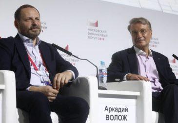 """""""Сбер"""" хотел найти выход из конфликта с """"Яндексом"""", а вышел из совета директоров"""