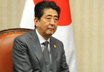 Япония против запрещения ядерного оружия
