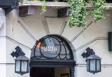 Кто в доме Шерлока живет?