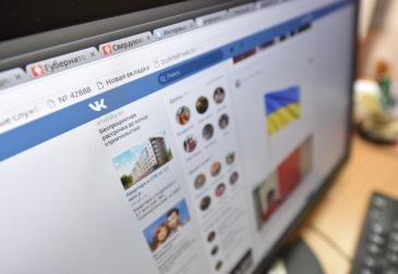 Кладбище в социальных сетях: ВКонтакте будет отмечать профили умерших пользователей