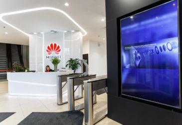 Huawei угрожает безопасности США