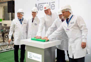 Первая вегетарианская шоколадка Nestle