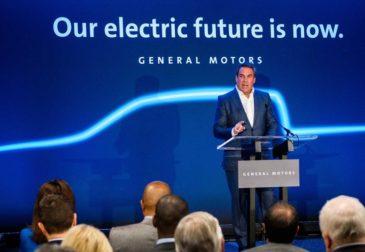 GM анонсировали электромобиль будущего