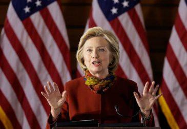 """""""Государство террора"""" от Хиллари Клинтон"""