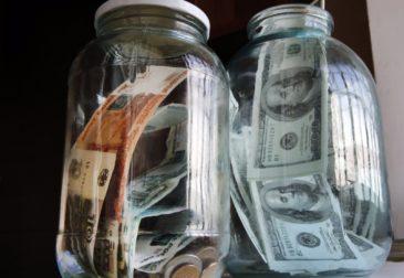Объём банки, в которой можно хранить деньги: рейтинг Forbes