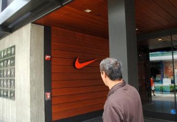 Исполнительный директор Nike покидает должность после отчета о бизнесе сына