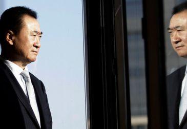 Китайский магнат потерял 32 миллиарда долларов